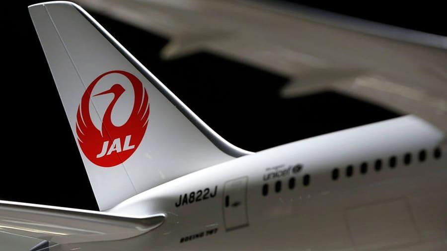 Japan Airlines cập nhật lịch bay từ 01/02 đến 15/04/2021