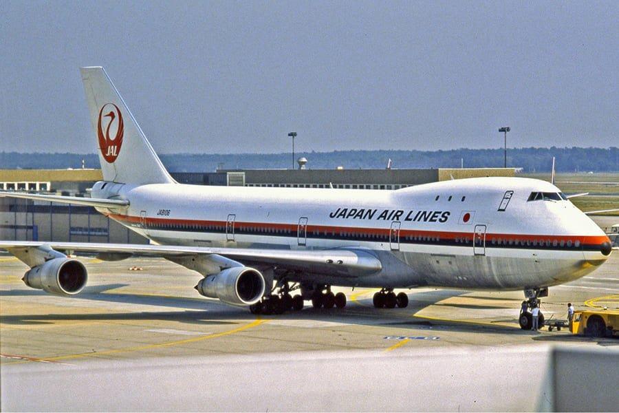 Japan Airlines thông báo quy định hành khách nhập cảnh Canada