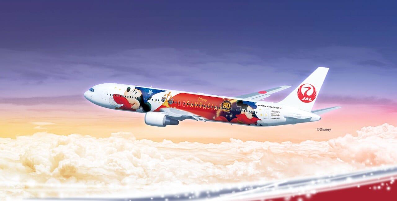 Japan Airlines thông báo lịch bay dành cho chuyên gia tháng 03/2021