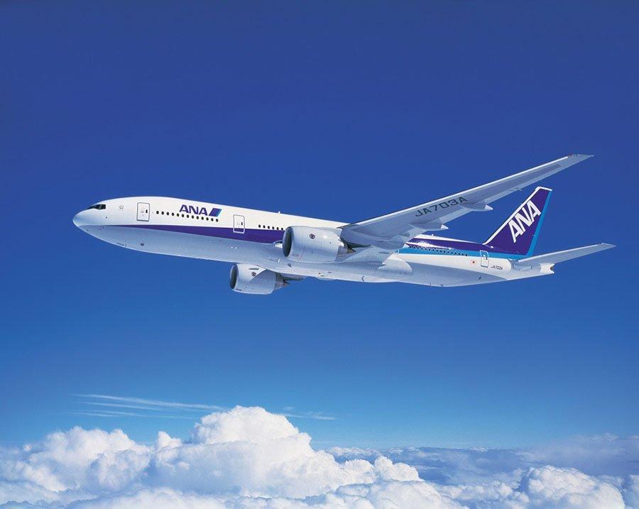 All Nippon Airways triển khai giá lao động, du học từ SGN/HAN đi Nhật